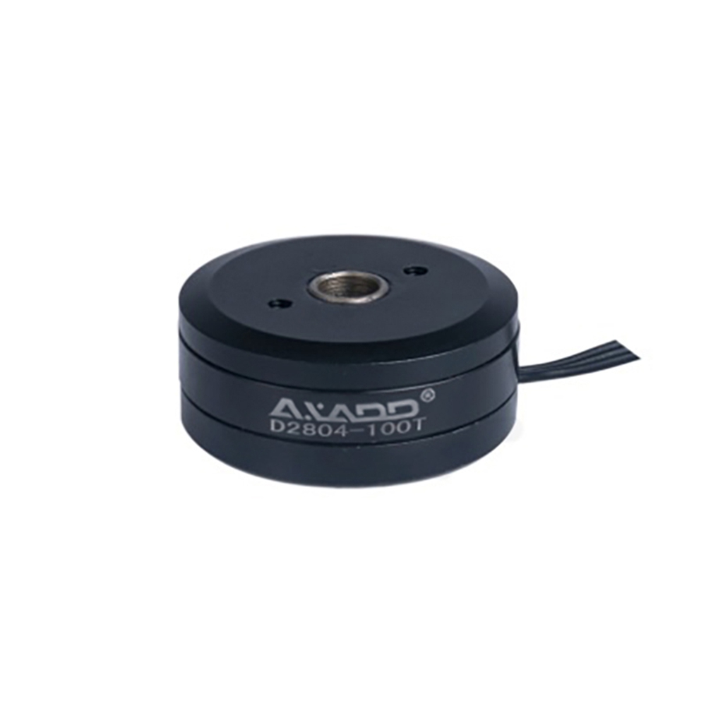 AXADD D2804 36g 11.1V High Performance RC Hobby Brushless Motor Specialized For Gopro3/Gopro4 Platform/High-end Camera